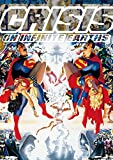 クライシス・オン・インフィニット・アース (DC COMICS)