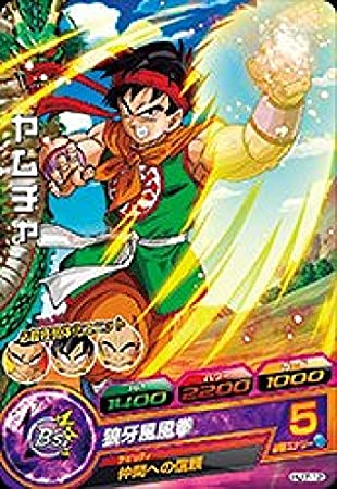 Dragon Ball Heros JM07 series HJ7 12 yumucha C Trading cards