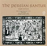 《イラン》ペルシャのサントゥール