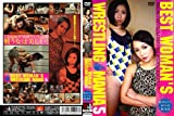 Best woman's wrestling mania 5 [DVD]