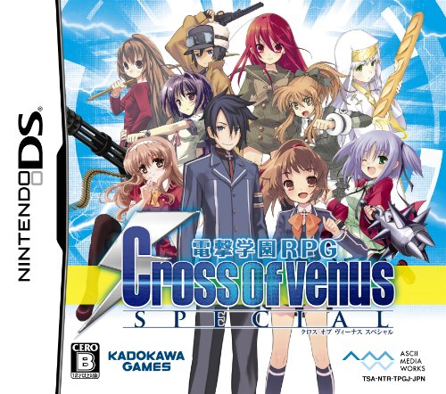 61Mi6yeo53L Dengeki Gakuen RPG: Cross of Venus Special [Japan Import]