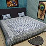 MJR 100% PURE Cotton Bed sheet Set with 2 Pillow Covers - 225 x 270 inches King Size ( Pleasant Blue Screen Print Design)