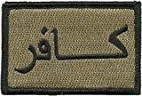 Infidel Arabic Tactical Patch - Coyote Tan