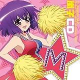 TVアニメ『えむえむっ!』嵐子CD