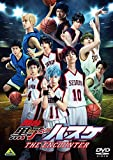 【Amazon.co.jp限定】 舞台 「黒子のバスケ」 THE ENCOUNTER (撮り下ろし写真使用スリーブケース付) [DVD]