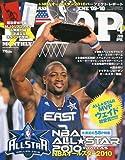 HOOP ( フープ ) 2010年 04月号 [雑誌]