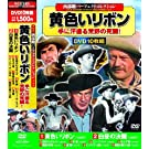 西部劇 パーフェクトコレクション DVD10枚組 ACC-004