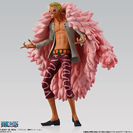 Super One Piece Styling - Donquixote Doflamingo (Shokugan)