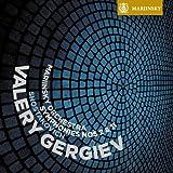 ショスタコーヴィチ:交響曲第2番、第11番 (Shostakovich : Symphonies Nos 2 & 11 / Valery Gergiev, Mariinsky Orchestra) [SACD Hybrid] [輸入盤・日本語解説・訳詞付]