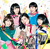 【Amazon.co.jp限定】46th Single「ハイテンション Type D」初回限定盤 (オリジナル生写真付)