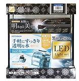 寿工芸 レグラスF250SHB FLEDライトセット