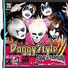 Doggy StyleIII (初回盤A)(在庫あり。)