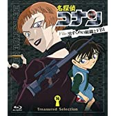 Treasured Selection File.黒ずくめの組織とFBI 14 [Blu-ray]