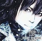 「BLUESPHERE~最後のくちづけ~」(初回限定Bタイプ)
