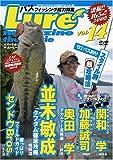 ルアーマガジン・ザ・ムービーvol.14 [DVD]