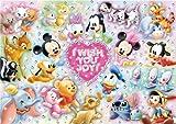 ディズニー 写真が飾れるジグソー 200ピース  I WISH YOU JOY!~おめでとう~ D-200-894