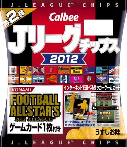 カルビー Jリーグチップス2012 22g×24袋