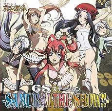百花繚乱 サムライガールズ CSステーション -SAMURAI THE SHOW!!-