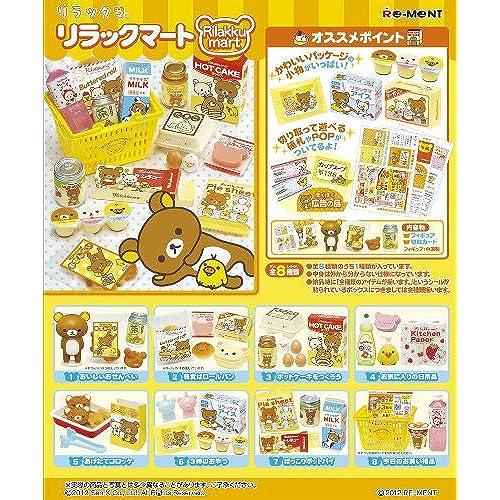 리락쿠마 리락쿠마 ―토  8개입 Box (2012-05-21)