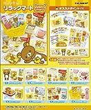リラックマ リラックマート 8個入 Box(食玩)