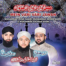Assalamu Alaika Ya Rasoolallah Moin Qadri Mp3 Download