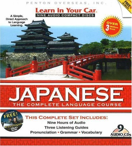 By Henry N. Raymond - Learn in Your Car Japanese Complete: The Complete Language Course 2nd (second) Edition [With Guidebook]: 2nd (second) Edition