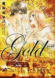 ゴールド 8 (フラワーコミックススペシャル)