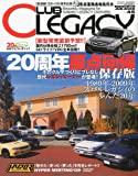 Club LEGACY (クラブ レガシィ) 2009年 06月号 [雑誌]