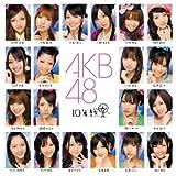 AKB48「10年桜」