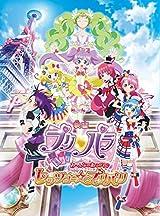 映画「プリパラ レッツゴー☆プリパリ」BDが9月発売。特典CD付き