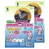 動物病院のうんち袋(紙付きタイプ) 猫トイレ用 100枚(50枚×2)【消臭&抗菌のWパワー】猫用●猫砂処理に最適● …