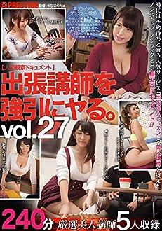 人間観察ドキュメント  27 [DVD]