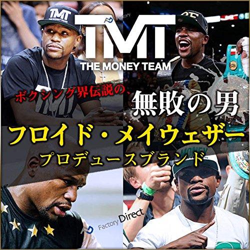 (ザ・マネーチーム) THE MONEY TEAM 正規輸入品 TMT-H43-2KRY 黒ベース×赤ロゴ 黄色縁取り キャップ AND STILL 刺繍 帽子 フロイド・メイウェザー メンズ ボクシング