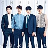 Be my love♪CNBLUE