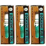 Bokashi Rub Oil(ボカシ ラブ オイル) 12ml 3本セット[並行輸入品][海外直送品]