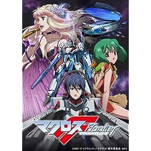 マクロスF ゼントラ盛り Blu-ray Box