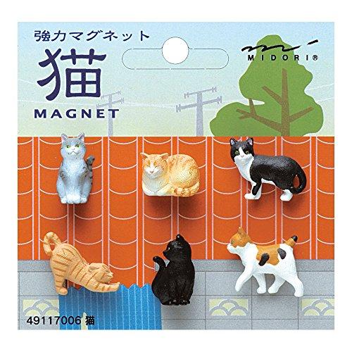 Tiny Powerful Miniature Cats Japanese Magnet Set 6 Pc