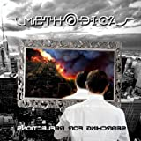 Searching for Reflections by Methodica (2011-06-21)