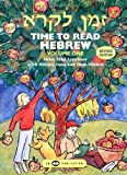 Time to Read Hebrew, Volume 1