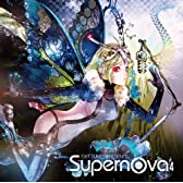 EXIT TUNES PRESENTS Supernova4 ()