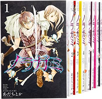 ノラガミ コミック 1-8巻セット