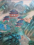 現代日本美術全集 1 超ワイド版 富岡鉄斎