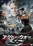 アクト・オブ・ウォー [DVD]