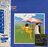 Music From Penguin Cafe