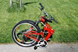 "Columba 26"" Alloy Folding Bike w. Shimano, Red Color (RJ26A_RED)"