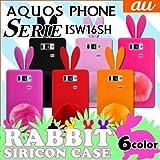 AQUOS PHONE SERIE ISW16SH用 ウサギシリコンケース 取り外し可のシッポ付き! ( アクオス セリエ カバー ) (オレンジウサギ)
