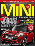 NEW MINI STYLE MAGAZINE No.44 (M.B.MOOK)