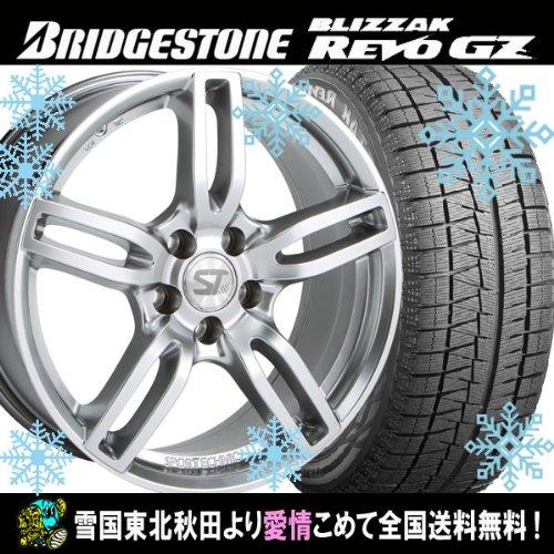 【4本セット】 16インチ ボルボ用 ブリヂストン ブリザック レボGZ REVO GZ 205/55R16 TSM モノ5ヴィジョン スタッドレスタイヤ...