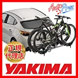 【正規輸入代理店】 YAKIMA ヤキマ ツータイマー TwoTimer ※2インチ/1.25インチ(5cm/3cm)用 ヒッチマウントバイクキャリア (ヒッチサイクルキャリア) ※自転車を2台搭載