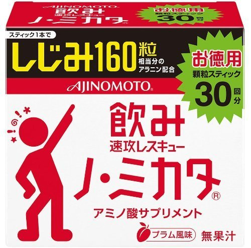 pack-of-30-bruno-stick-mikata-by-ajinomoto